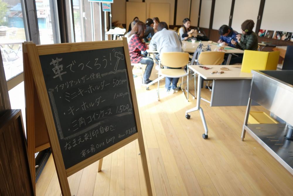 03-2kouryuushitu_tsuika